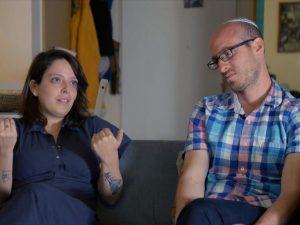 סרט: חתונה הפוכה
